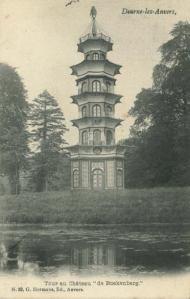 Chinese toren postkaart